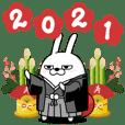 デカ動く 擦れうさぎ 年始2021