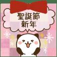 Kitty Panda New Year sticker(tw)