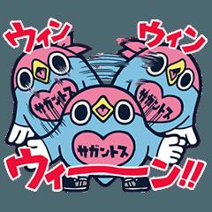 wintos-kun stickers