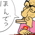 JAPAN EHIME