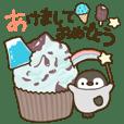 こたミント2【お正月年賀チョコミン風味】