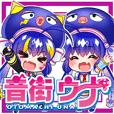 Otomachi Una