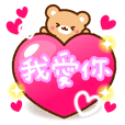 Forest Sticker-1-Chinese (Traditional) -