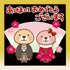 Rakko-san New Year holidays 2