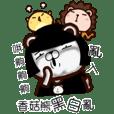 Mushroom bear X QuQu & DuDu