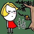 大人ラフ2♡イエローヘアガール