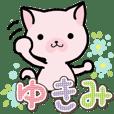 Ham-Neko for Yukimi