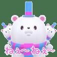 White Bear Animation