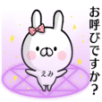 Emi's rabbit sticker