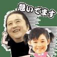 Choshu Koriki & Chips Collabo Sticker