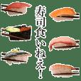 Real sushi 4
