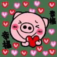 花癡豬 ~小愛豬豬版~