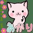 Ham-Neko for Akari