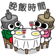 DAMPACHI & DAMPATTY Chinese 4