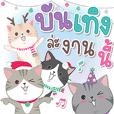 Cute cat gang V.2 Christmas & New year