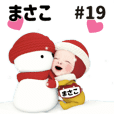 【#19】レッドタオル【まさこ】