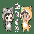 Cat & Dog Couple