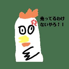 手書き鶏スタンプ×ネズミのスタンプ
