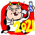 タイツDEウーマン20  牛