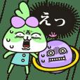 顔芸うさぎ×CBCテレビ ニーナ&ロクマル