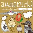 Various birds 01