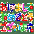 colorful Sticker winter