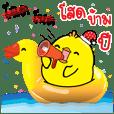Ped Leuang Soht (HNY.)