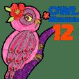 フクロウ 博物館 12