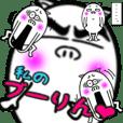 私のブーリン up and down!!!