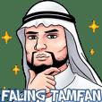 Paman Tamfan : edisi Paling Tamfan