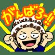 ロー語のスタンプ【ONE PIECE】