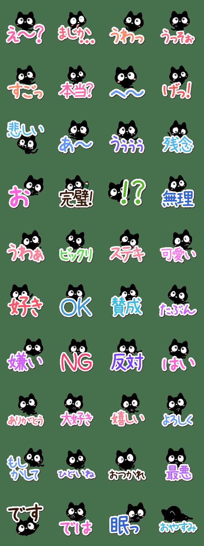 「クロネコすたんぷ【シンプル】」のLINEスタンプ一覧