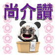 Happy bathhouse(Panda everyday language)