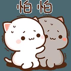 蜜桃貓11