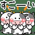 Moo-chan-11(New Year)