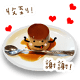 Happy dessert greetings5(Chinese)