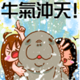 Happy New Year 2021 with Manatee
