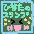 Hinata's cute sticker