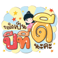 Happy all festivals For You 2
