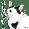 Realistic cat  Sticker.2