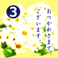 Polite greetings in Japanese with flower