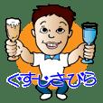 沖縄方言ワールド
