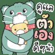 Chai Lai Bear
