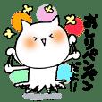 猫便り11 〜怒ってる人が使うスタンプ3〜