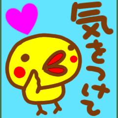 【冬】コロナのせい・毎日使うトリスタンプ