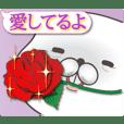 Lサイズ吹き出し うさぎ8(ラブラブ編)