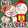 moka Sticker6