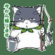 Tsundere cat harukichi 3