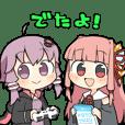 Yukari,Akari,Kotonoha Sisters @ebi_gohan