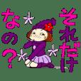 Castor bean-chan 85